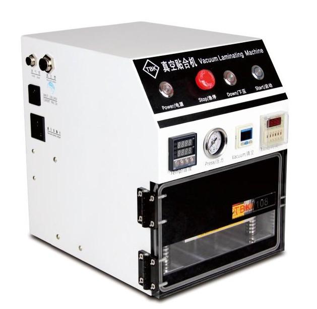 Вакуумный ламинатор TBK-208